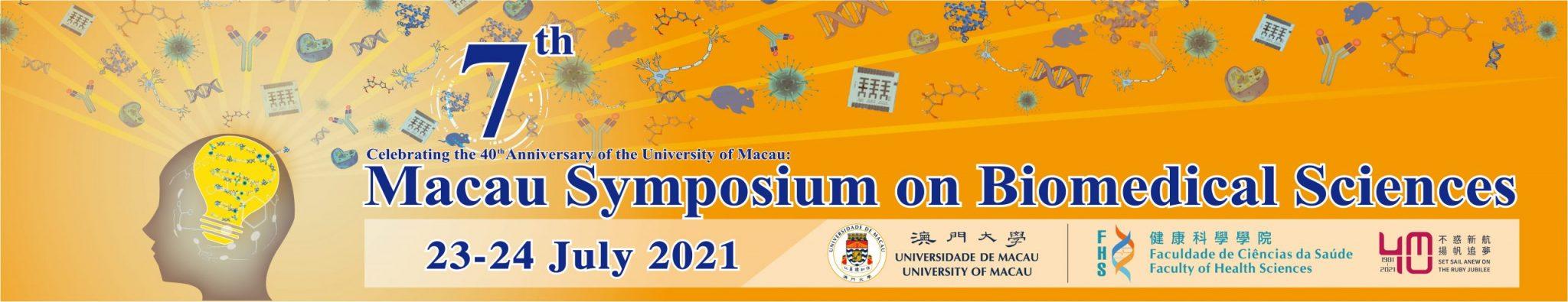 7th Macau Symposium on Biomedical Sciences 2021 Logo
